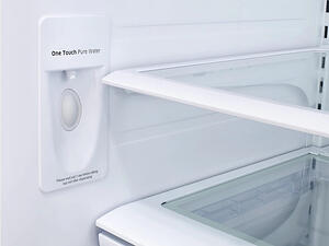 Refrigerator with ice and water dispenser - Samsung RF261BEAESR Internal Water Dispenser